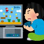 videogame_boy.png
